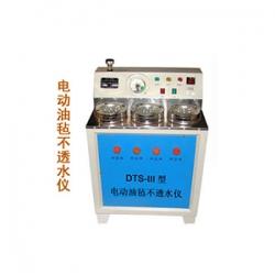 电动油毡不透水仪