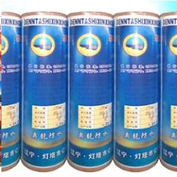 辽宁防水材料